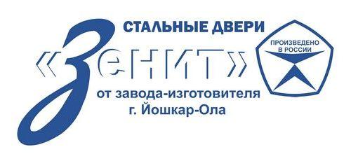 https://optimum96.ru/image/cache/catalog/brands/logo/zenit-500x220.jpg